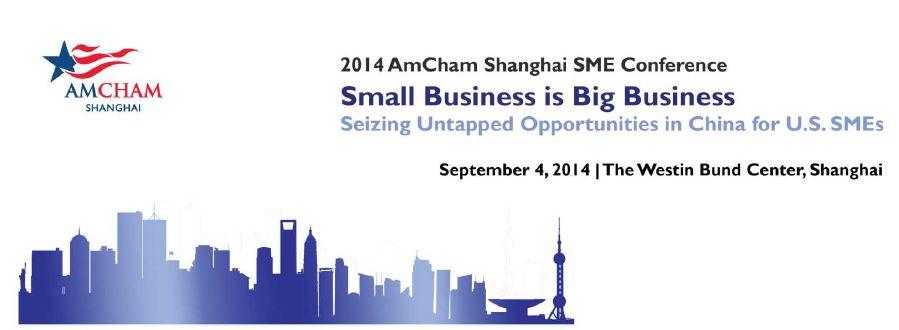 small biz banner